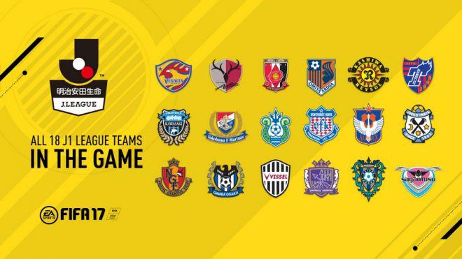J1 League Fifa 17