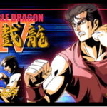 double dragon 4 playstation