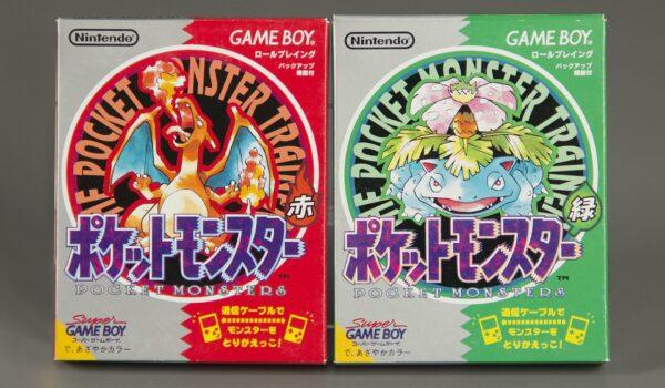 Pokemon Rosso E Verde! - L'Angolo Del Retro Gaming 9 - Hynerd.it