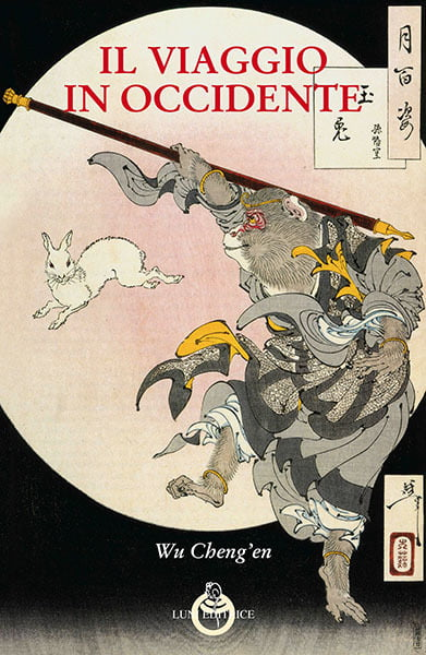 Black Myth: Wu Kong - Anteprima 2 - Hynerd.it