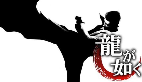 Aspettando Yakuza Like A Dragon: Top 5 Della Serie Yakuza 32 - Hynerd.it