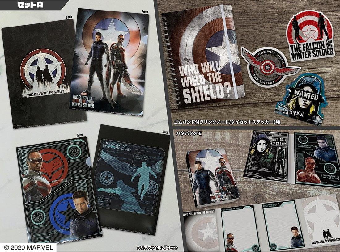 The Falcon And The Winter Soldier: Merchandise E Anticipazioni 4 - Hynerd.it