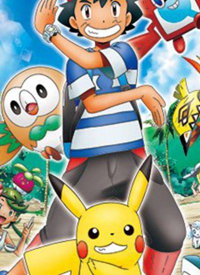 Pokémon Festeggia I 25 Anni Nella Regione Di Alola