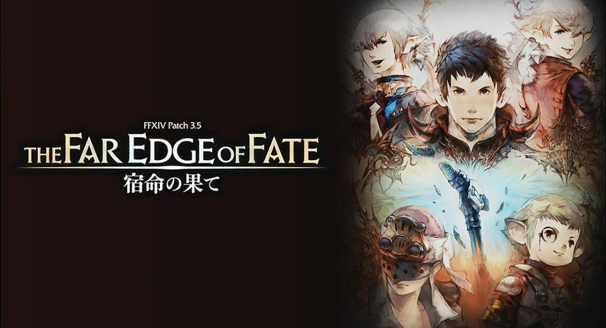 Final Fantasy Xiv: The Far Edge Of Fate - Rilasciato Un Trailer E Nuovi Dettagli Sulla Patch 3.5 1 - Hynerd.it