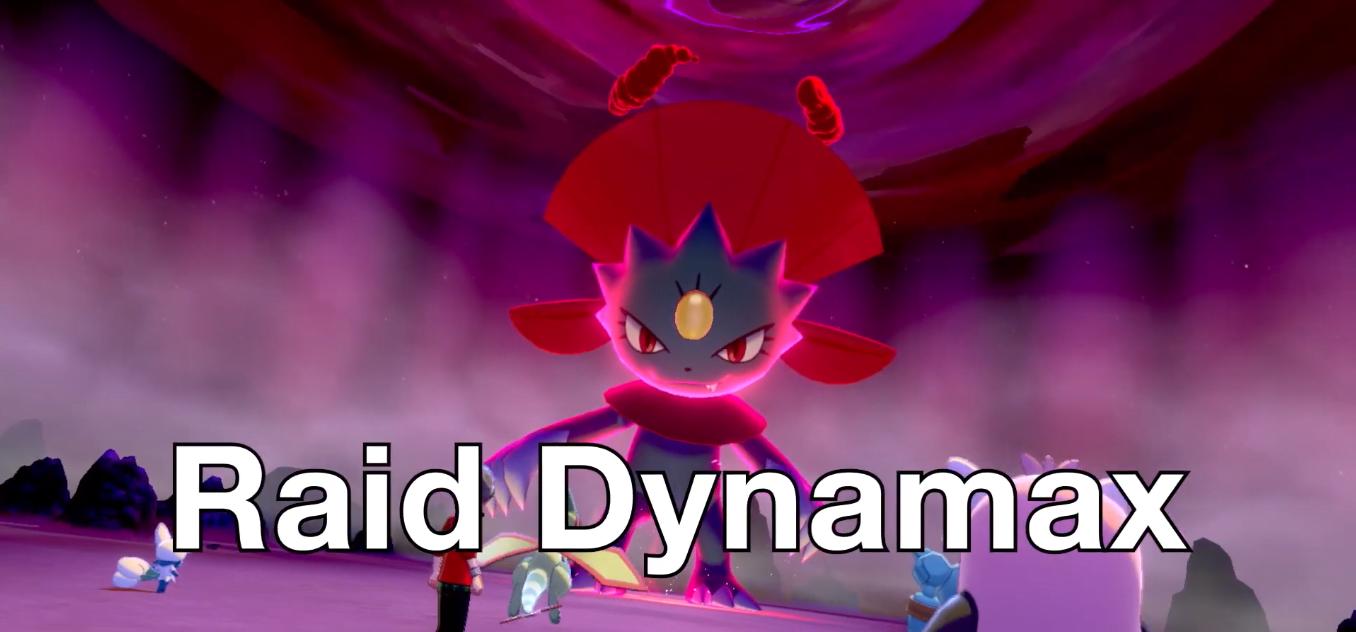 Pokémon Spada E Scudo - Data Di Uscita, Leggendari E Tanto Altro 14 - Hynerd.it