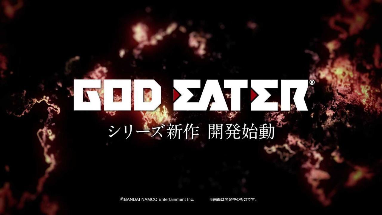 God Eater: Bandai Namco Pronta A Condividere I Dettagli Del Prossimo Progetto 1 - Hynerd.it